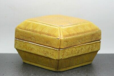 Stunning Antique Chinese Imperial Yellow Incised Porcelain Lidded Box c1900s