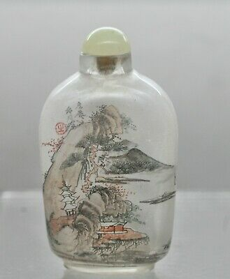 Lovely Antique Chinese Inside Hand Painted Frost Glass Snuff Bottle Dated 1926