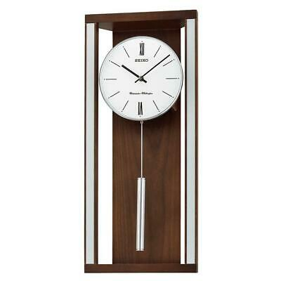 Seiko QXH068B Dual Pendulum Wall Clock Automatic Chime with Volume Control Brown