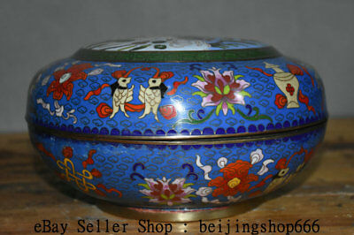 "8.6"" Chinese Cloisonne Enamel Dynasty Mandarin Duck 8 Treasures Jewel Case Box"