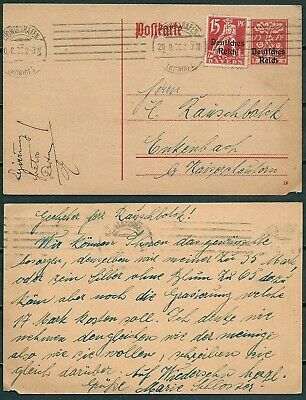 Germany 1920 Uprated Stationery Ludwigshafen Pmk Stamps With Ovpt -Cag 080519