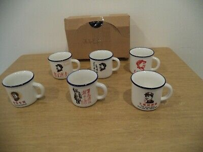 China Porcelain statesman Leader Mao Ze Dong Chairman  Teacup SET OF 6 SHOWN