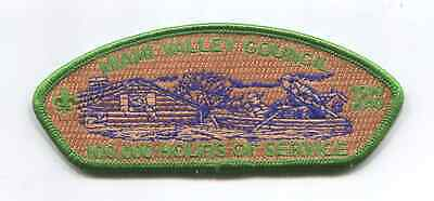 2 SIDED-1 PATCH-1913-2013 100 YEARS LDS-BSA-PATCH