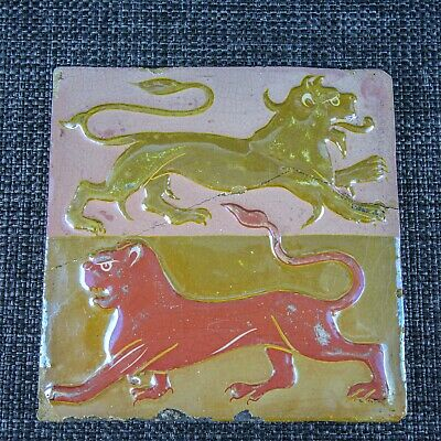 William De Morgan Lustre Tile - Two Raised Lions Red & Gold - Impressed Stamp