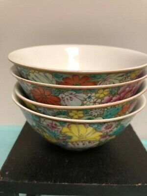 Set of 4 Milliflora Japanese Rice/Soup Bowls