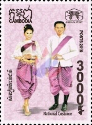 Cambodia - ASEAN Issue - National Costumes 2019 Stamps 1 pc