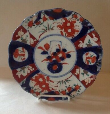 "Antique Japanese Imari Porcelain Scalloped 8.5"" Plate China Chinese Export Cloud"