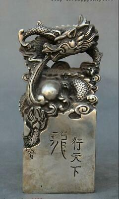 """7"""" Chinese Miao Silver Dragon Loong God Beast Dynasty imperial Seal Stamp Signet"""