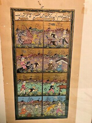 Antique 8 Panel Hand Painted Persian Manuscript Page Hunting Theme