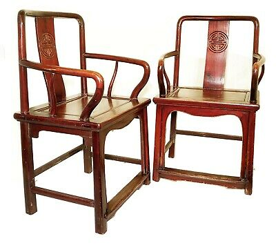 Antique Chinese Ming Arm Chairs (5729) (Pair), Circa 1800-1849