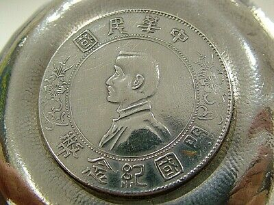 Unusual Antique Chinese Export Silver Thin Man Dollar Dish Coin (624)