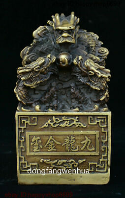 China Ancient Dynasty Bronze 九龍金玺 Dragon Loong imperial Seal Stamp Signet Statue