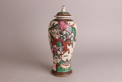 Antique Chinese Porcelain Warrior Vase and Cover, Canton 19th Century