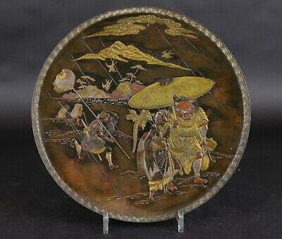 Large Antique japanese metal Inlaid Charger dish, Meiji period 19th century