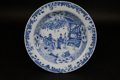 Wonderful Antique Chinese Porcelain Plate with Palace Scene, 18th century.