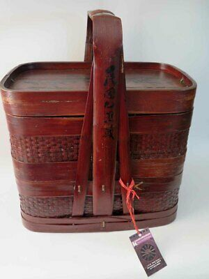 Antique , Circa 1880 Shanxi Chinese Two Layer Wedding Basket