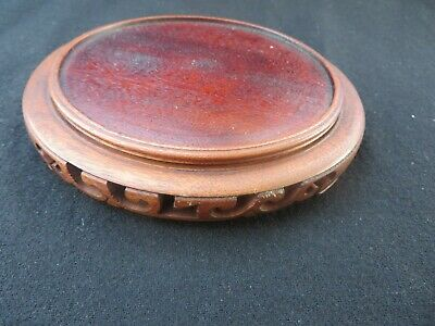 """Antique Chinese Wooden Finely Carved Base Stand 5"""" Diameter"""