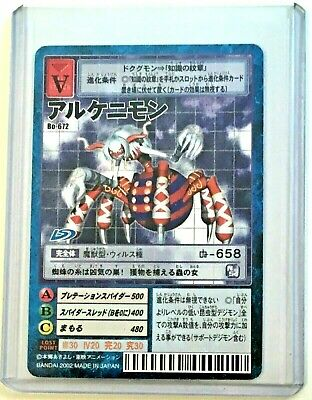 Marine Angemon Bo-684 Japanese Digimon Card Booster Series 14