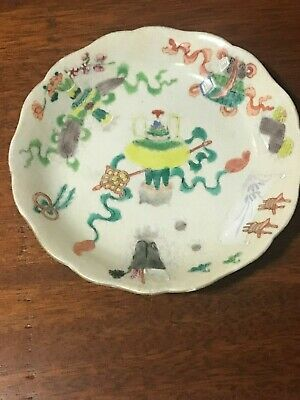 """Antique Chinese 7 1/4"""" Hand Painted Plate"""
