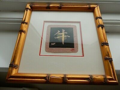 Frame Gold Faux Bamboo Chinese Handmade Paper Etching Original Year of Ox