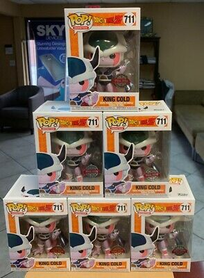 Funko Pop King Cold #711 Dragon Ball Z Exclusive Special Edition