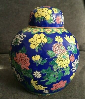 Vintage Oriental Chinese Ceramic Ginger Jar Very Decorative Marked
