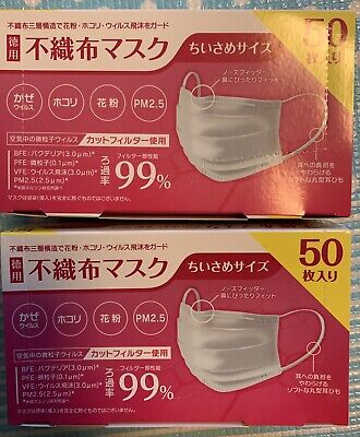 NEW Disposable Mask 100 Pieces  Small size PFE BFE VFE 99% From Japan