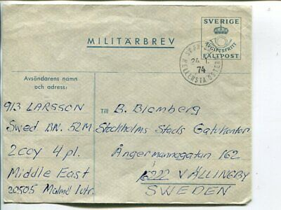 United Nations cover from Swedish UN Forces in Middle East 1974