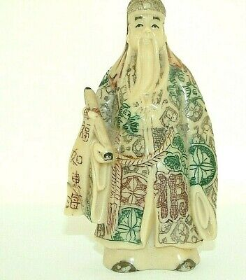 Vintage Chinese Star God Wise Men Statue Figure Signed
