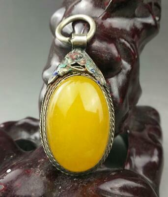 Chinese Old Tibet Miao Silver Carving Flower Inlay Yellow Jade Pendant