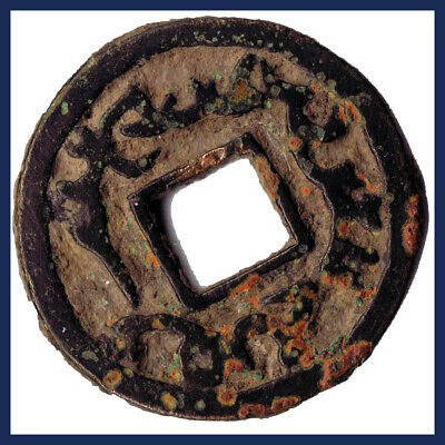 Central Asia, Semirechye, Northern Soghd, Arslanid, early 8th century