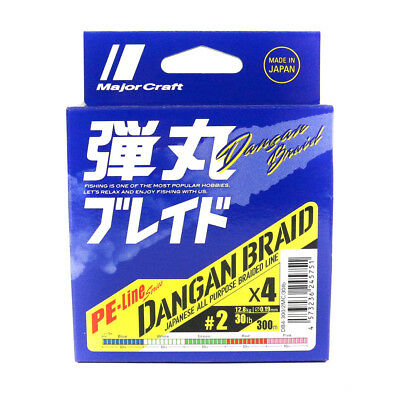 Dangan Braided Line X4 300m P.E 2 Multi DB4-300/2MC/30lb (5751) Major Craft