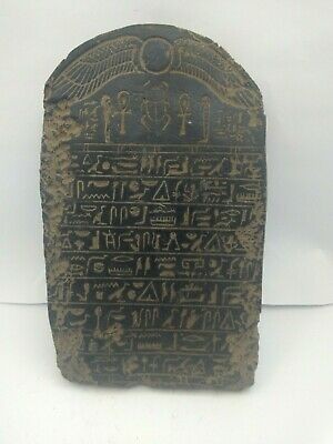 RARE ANCIENT EGYPTIAN ANTIQUE BOOK DEAD Stella 1458-1253 BC (10)