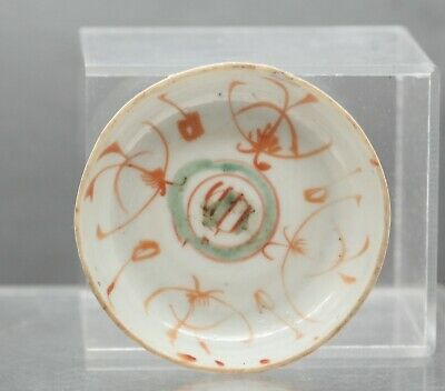 Fantastic Antique Chinese Hand Painted Porcelain Small Plate Circa 1700s