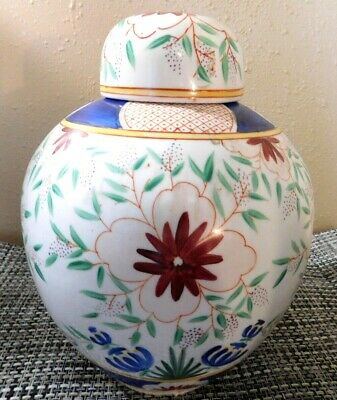 Chinese Vintage Hand-painted  Porcelain Lidded Ginger Jar, 10""
