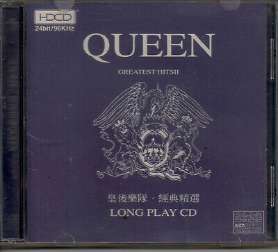 Queen - Greatest Hits II (China-Import) Doppel-CD