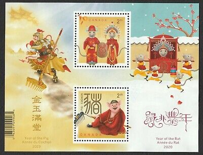 Canada 2020 Year of the Rat ;  Souvenir Sheet of  2 ;  USED VERY FINE