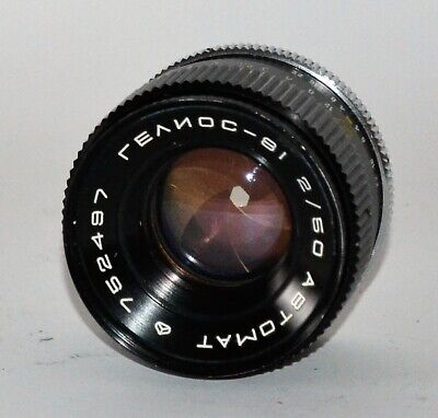 PROMO OFFER! RUSSIAN USSR HELIOS-81 AUTOMAT LENS f2/50 with KIEV-10/15 MOUNT