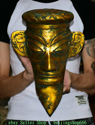"""13"""" Old Chinese Bronze Ware Gilt Dynasty Palace Sanxingdui Head Sculpture"""