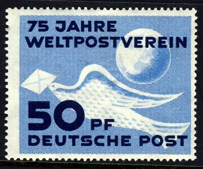 EAST GERMANY (DDR) 1949 U.P.U. 75th. Anniversary Issue SG E1 MINT
