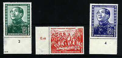 EAST GERMANY (DDR) 1951 Friendship with China Set SG E43 to SG E45 MINT