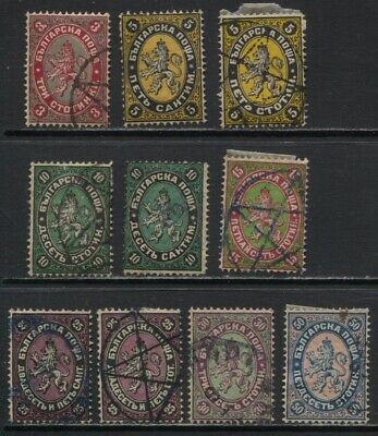 Bulgaria 1879 - 1882 Lot of 10  Stamps MH / Used Values to 50s