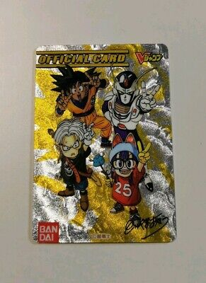 Carte Dragon Ball Special Weekly Jump