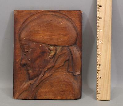 Small Antique 1900 Arts & Crafts Carved Wood Panel, Portrait Elderly Woman, NR