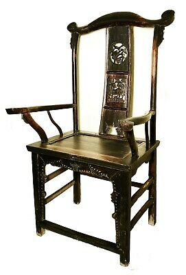 Antique Chinese High Back Arm Chair (2934), Circa 1800-1849