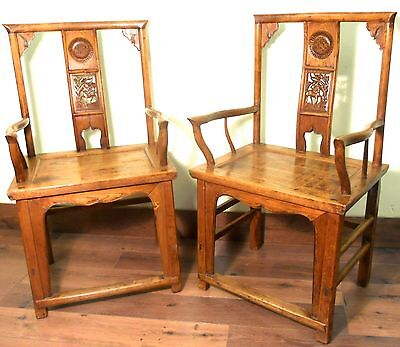 Antique Chinese Ming Arm Chairs (5910) (Pair), Circa 1800-1849