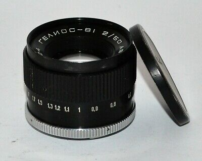PROMO OFFER! RUSSIAN USSR HELIOS-81 AUTOMAT LENS f2/50 with KIEV-10/15 MOUNT (3)