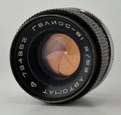 PROMO OFFER! RUSSIAN USSR HELIOS-81 AUTOMAT LENS f2/50 with KIEV-10/15 MOUNT (1)