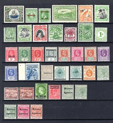 EMPIRE-COMMONWEALTH QV TO KGV MOUNTED MINT RANGE x 37 STAMPS NOT CAT BY ME