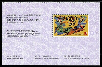 China PRC OS #22 MNH S/S Ameripex '86 Stamp EXPO $$